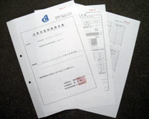 不燃性試験判定基準