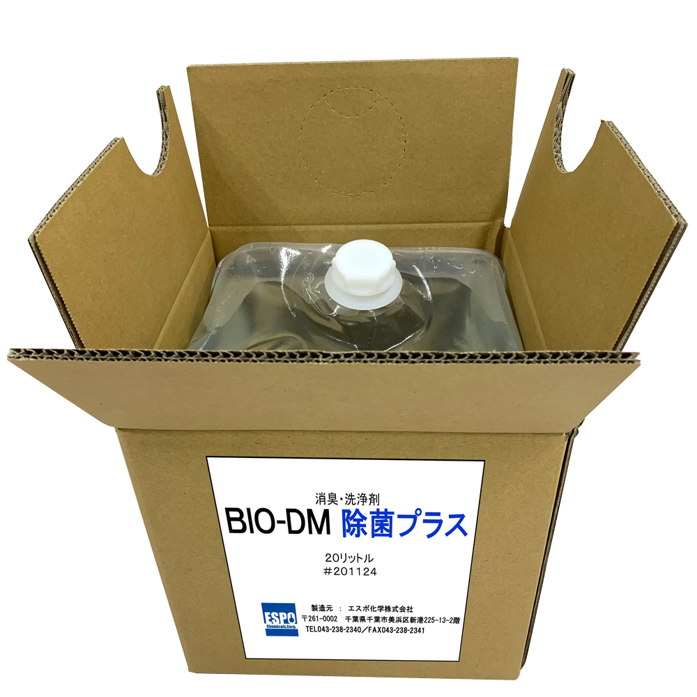 BIO-DM®(バイオディーエム)除菌プラス