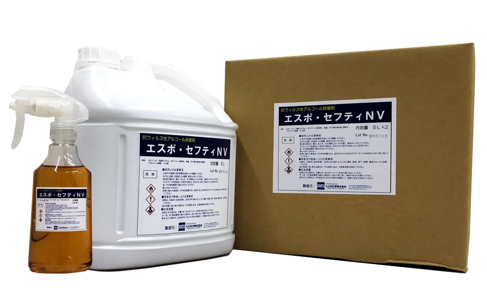 薬剤ビジネス②(業務用脱臭剤事業)